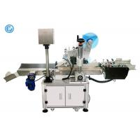 Buy cheap High Precision Flat Labeling Machine For PET Bags Books Packaging Surface Label from wholesalers