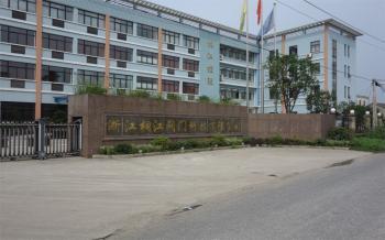 Zhejiang TongJiang Holdings Company