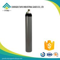 China nitrogen gas cylinder price on sale