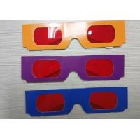 Buy cheap 3D Decoder Glasses for Sweepstakes and Prize Giveaways - Red / Red from wholesalers