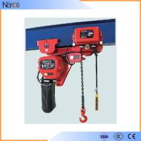 Quality 5 Ton Electric Chain Hoist Low Headroom With Planetary Reducer for sale