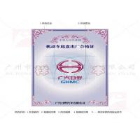 Quality Color Printing Professional Certificate Printing Folder Shape With Soft Cover for sale