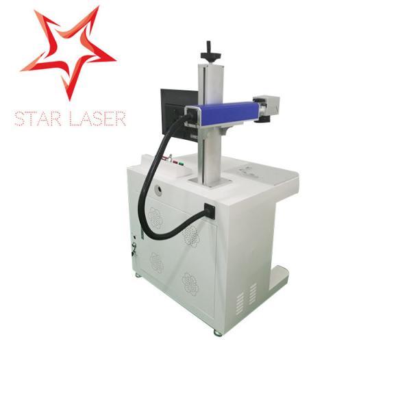Buy Aluminum Plate Fiber Laser Etching Machine , QR Code Laser Marking Equipment at wholesale prices