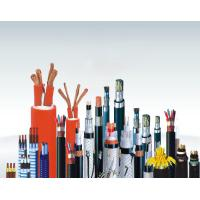 Quality XLPE insulated control cable for sale