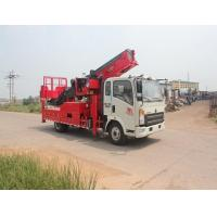 Quality Prime Mover Vehicle Hydraulic Aerial Cage With Optional Chassis Half High Roof Cab for sale