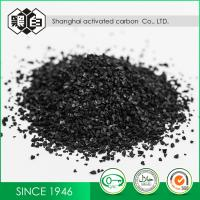 Quality 900mg/G Cyanuric Chloride Granulated Activated Charcoal For Water Filter for sale