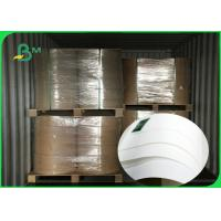 Buy cheap OBA Free 80gsm 120gsm Degradable FDA White Kraft Paper For Paper Bags from wholesalers