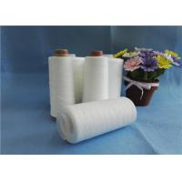 Quality High Tenacity 100 Spun Polyester Weaving Yarn With Paper Cone / Dyeing Tube for sale