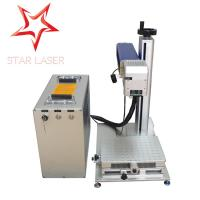 Quality Coated Mini Fiber Laser Marking Machine Easy Operation For Crystal / Brass for sale