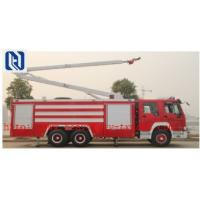 Buy Sinotruk ZZ1166SSMC46100 Fire Fighting Vehicles 4600mm wheelbase Red Flame On at wholesale prices