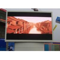 China High Brightness Outdoor RGB LED Display Panel Digital Large LED Screens on sale