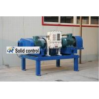 Buy cheap Driling Fluid Decanting Centrifuge from wholesalers
