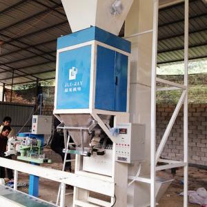 Quality OEM 3000*1100*3200mm 220V 380V Grain Packing Machine for sale