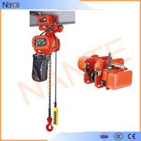 Quality 1 Ton Pneumatic Electric Chain Hoist Motorized For Overhead Crane for sale