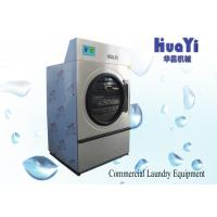 Quality High Capacity Stacking Gas / Electric Heated Clothes Dryer Industrial Drying Machine for sale