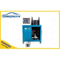 Quality Rubber Air Suspension Spring Hydraulic Hose Pressing Machine For Airmatic Shocks for sale