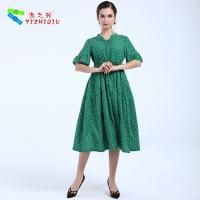 Buy cheap YIZHIQIU high quality mujer vestidos from wholesalers