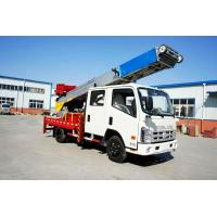 Quality Special vehicle Prime Mover Truck , Overhead Working Truck 6000×2040×3350 L/W/H for sale