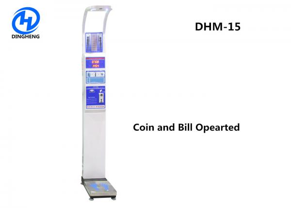 Buy Stainless Steel Coin Operated Medical height weight scales with BMI and printer at wholesale prices