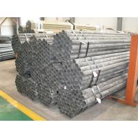 Buy cheap Round Seamless Hot Formed Structural Steel Pipe 10 , 20 , 35 , 45 , 10Mn2 , 15Cr , 20Cr from wholesalers