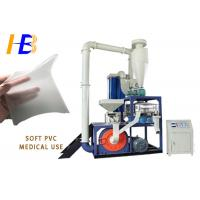 Quality Medical Blood Bag Soft PVC Plastic Grinding Equipment With Wind And Water Cooling System for sale