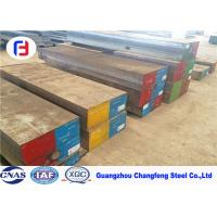 China NAK80 Plastic Mold Steel Tempering Hardness HRC 38 - 42 Thickness 10 - 1100mm on sale