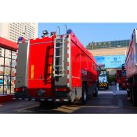 Quality Commercial Fire Fighting Trucks , 7m3 Water Tank Foam 5T - 50T Capacity for sale