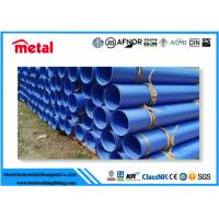 China Fusion Bonded Epoxy Coated Steel Pipe Seamless API Steel Tube With DIN30670 Standard on sale