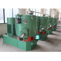 Quality Stable High Efficiency Plastic Granule Mixer 1.1Kw Low Energy Consumption for sale