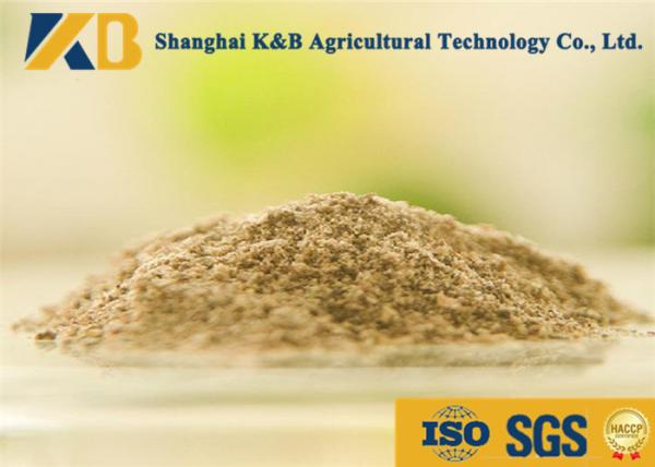 Buy Livestock Fish Bone Meal / Fish Powder Fertilizer Maintain Normal Metabolism at wholesale prices
