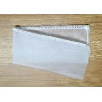 China Customized Size 100 Micron Nylon Filter Bag For Milk Filter , Small Filter Media Bags on sale