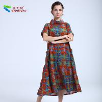Quality Peony Flower Printed Long Cotton Summer Dresses With Stand Neckline for sale