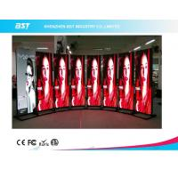 Buy cheap P3 floor standing cloud base advertising led display screen with best view from wholesalers