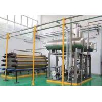 Buy cheap Skid Mounted 99.999% 1800m3/h Hydrogen Generation Plant In Power Plant from wholesalers