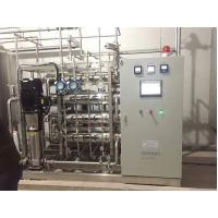 Quality UV disinfection water filter equipment with Reverse osmosis system for sale