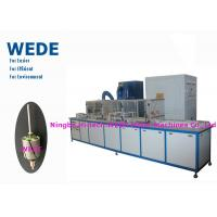 Buy cheap Electrostatic powder coating machine for the DC motor armature from wholesalers