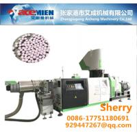Quality PE PP HDPE bags pelletizing machine extrusion line granulation machine recycling machine for sale