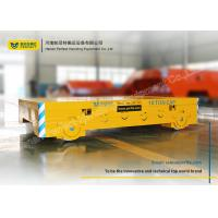 Casting Die Transport Rail Transfer Cart With Unlimited Running Distance