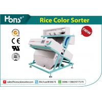 High Clear Imaging Small Rice Color Sorter Wheat Grain Colour Sorter