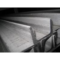 Buy cheap 201 202 stainless steel C channel , 201 202 SS channel , 4-20#  for structure steel from wholesalers