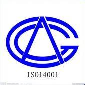 Buy cheap ISO Certification ISO14001 from wholesalers