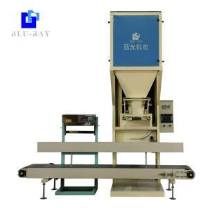 Quality Quantitative 25kg Silica Rice Pellet Bagging Machine PLC Control for sale