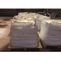 Buy cheap 99% Purity Mono Aluminum Phosphate White Powder For Fired Boiler from wholesalers