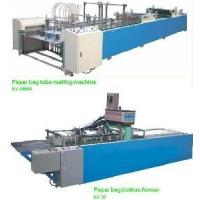 Quality Paper Bag Manufacturing Machines (KY-1100A) for sale