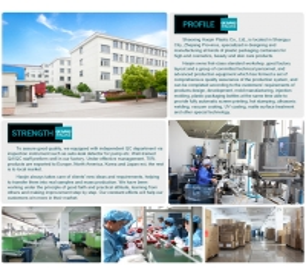 Haojin Plastic-Company Instruction