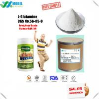 Quality ISO Certificated Feed Grade L Glutamine Powder CAS 56 85 9 White Crystalline Powder for sale