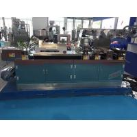 Buy cheap Eye Marking To Point Alu Alu Blister Packing Machine / Blister Forming Machine from wholesalers