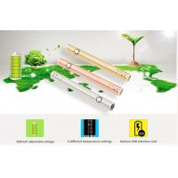 Buy cheap VB battery 4 different temperature setting 350mAh adjustable voltage oil from wholesalers