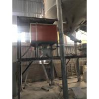Buy cheap High Efficient Small Electromagnetic Dry Powder Magnetic Separator with ISO9001 from wholesalers