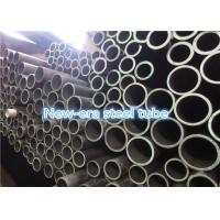 Buy cheap High Tolerance Seamless Steel Tubes / Precision Steel Pipe Pipe For Automotive from wholesalers